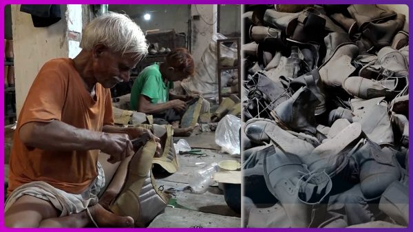 BOOT INDUSTRY